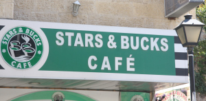 Coffee shop in Bethlehem