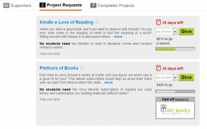 digital books for students