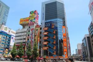 Electric City, Tokyo, Japan