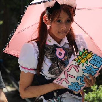 handing out handbills in Tokyo