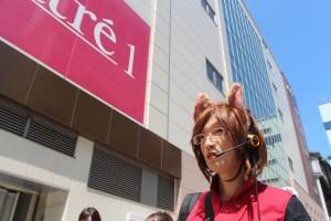 a character on an Akihabara street