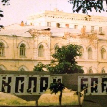 Volgograd street scene