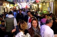 Istanbul's Nevizade